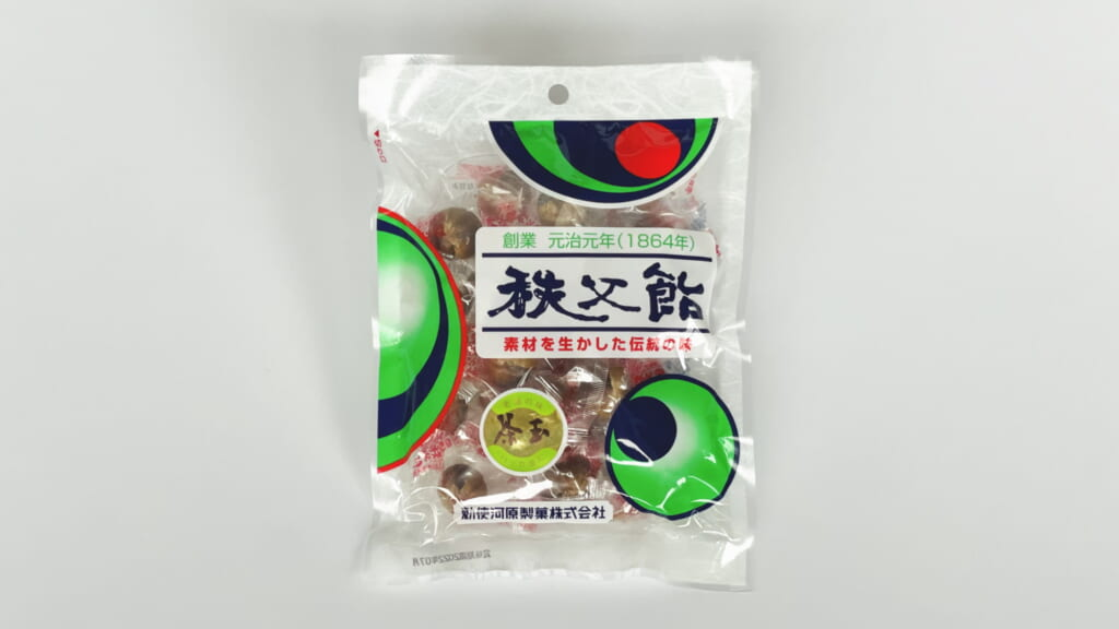 茶玉(表)