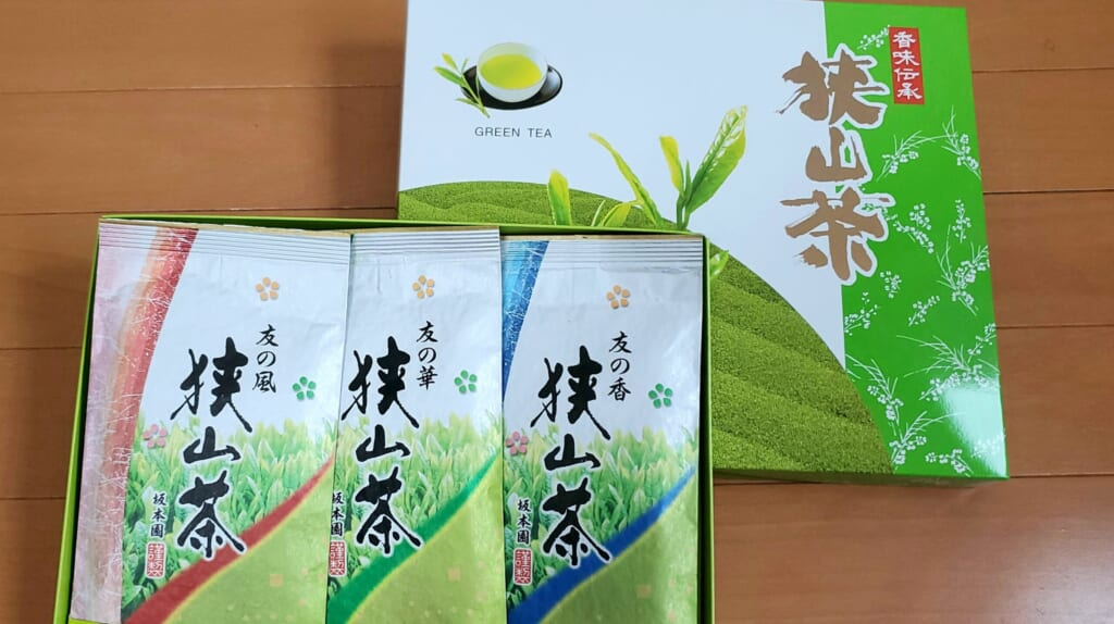 煎茶 3種