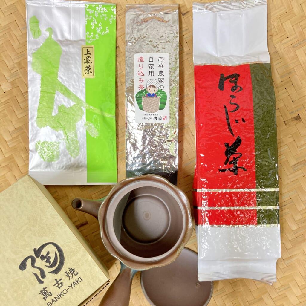 急須と緑茶3種飲み比べセット