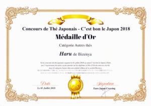 セボンルジャポン日本茶コンクール金賞受賞
