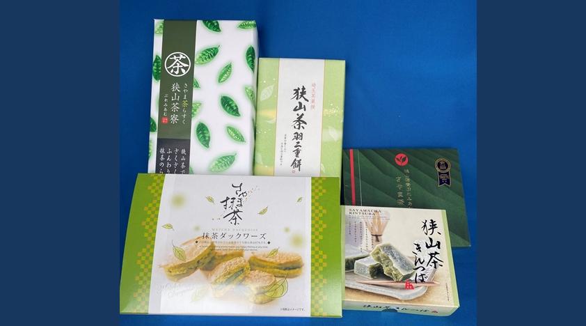 狭山茶五菓撰