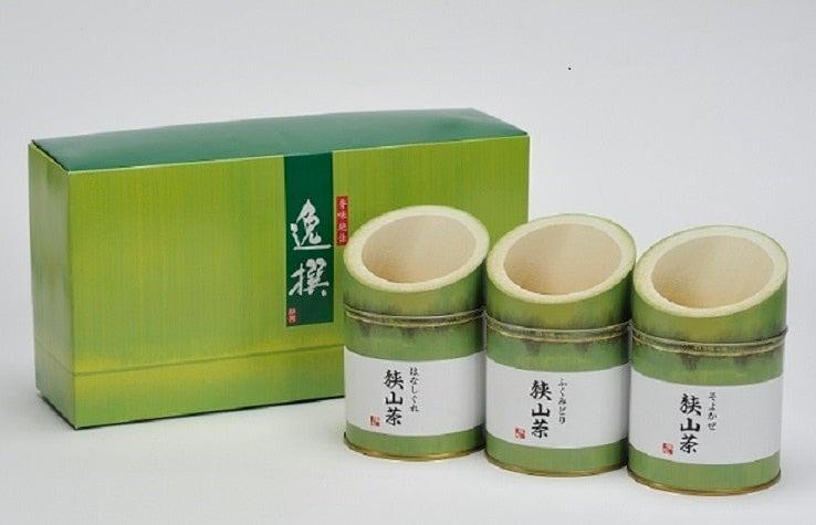 狭山茶竹筒